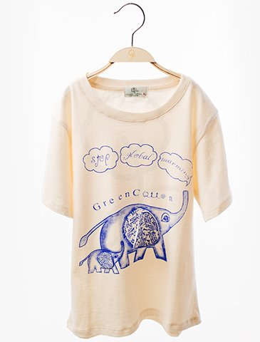 1854 Round Neck T-Shirt : Elephant Screen